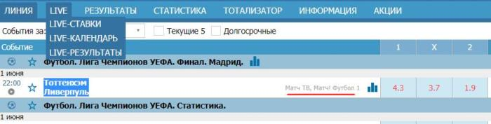 """""""Чтение"""" котировок"""