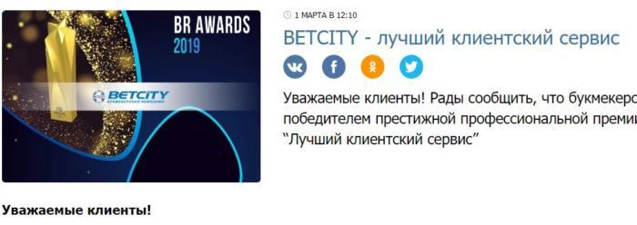 Лучший сервис Премия