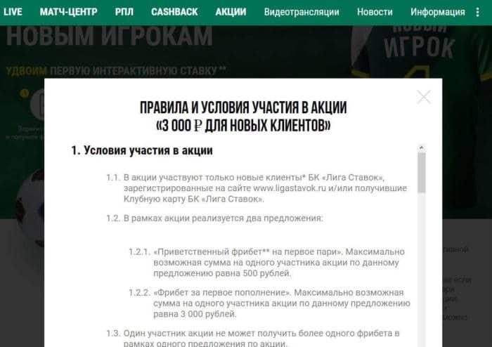 500 рублей даром
