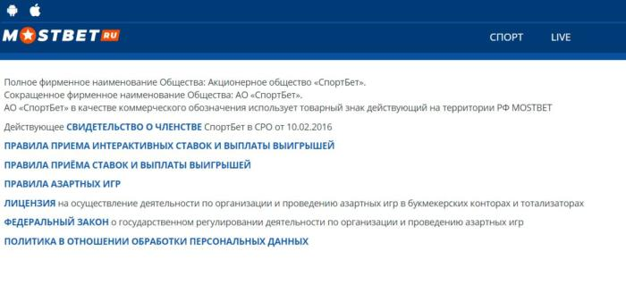 http mostbet ru