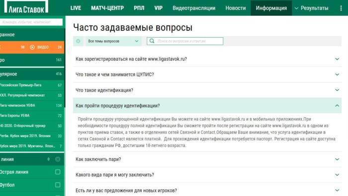 ЦУПИС инструкция